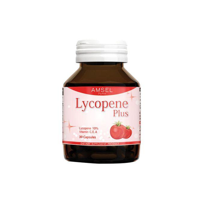 Amsel Lycopene Plus