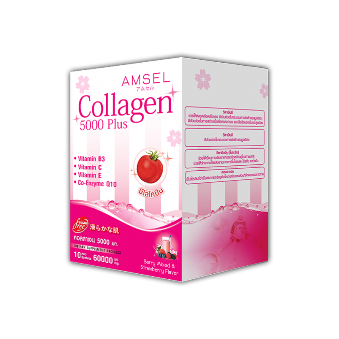 Amsel Collagen 5000 Plus
